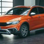 Temmuz 2021 Fiat araba kampanyası!