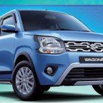 Maruti Suzuki Wagon R Xtra Edition tanıtıldı